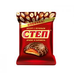 Десерт Степ