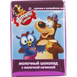 Шоколад Детский сувенир 20 гр.