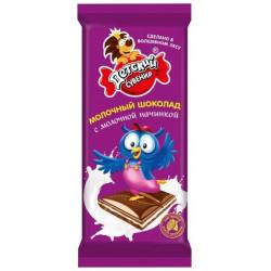 Шоколад Детский сувенир 85гр.